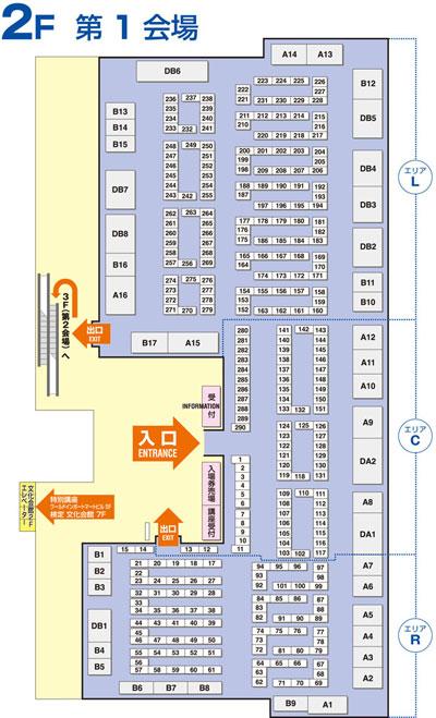 Floormap02-w400