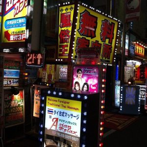 Ad signs for sex clubs in Tokyo's Kabukicho