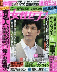 Josei Seven July 3