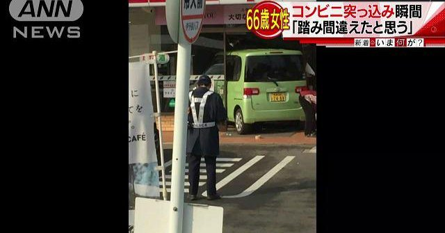 An elderly female driver smashed into a convenience store in Matsuyama City on Tuesday (TV Asahi)