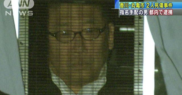 A man wanted in the stabbing death of his mother in Kagawa Prefecture was arrested in Tokyo (TV Asahi)