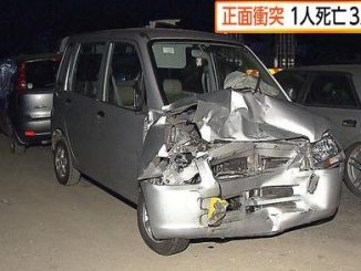 A head-on collision in Kanagawa Prefecture where one of the cars caught fire left two dead and two severely injured (Fuji News Network)