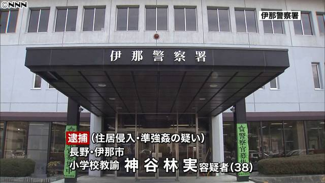 Officers from the Ina Police Station arrested a male teacher for sneaking into a woman's home and raping her while she was sleeping (Nippon News Network)