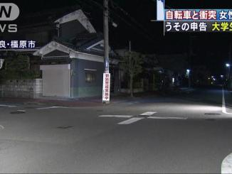 male university student lied about hitting an elderly woman in Kashihara City who was killed (TV Asahi)