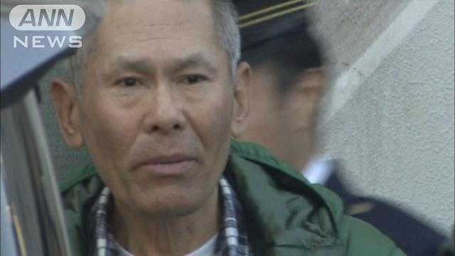 Hideki Michibata has been accused by police in the theft of bathhouse tickets