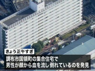 The body of an elderly man was found inside an apartment in Chofu City on Thursday