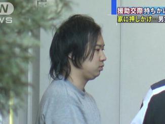 Kensuke Ohashi