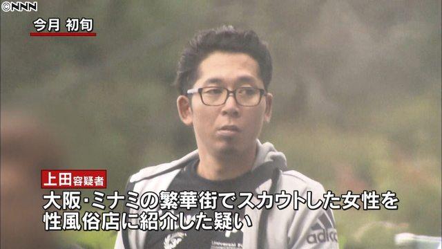 Kazuya Ueda