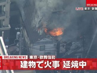 Fire damaged 4 buildings in Golden-gai on Tuesday