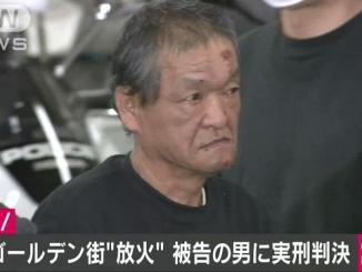 Hiroshi Haruna