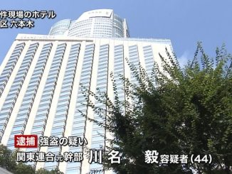 Police arrested Tsuyoshi Kawana for robbing a taxi driver in front of the Grand Hyatt Tokyo