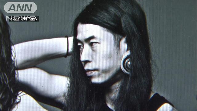 Shigeki Nakazato