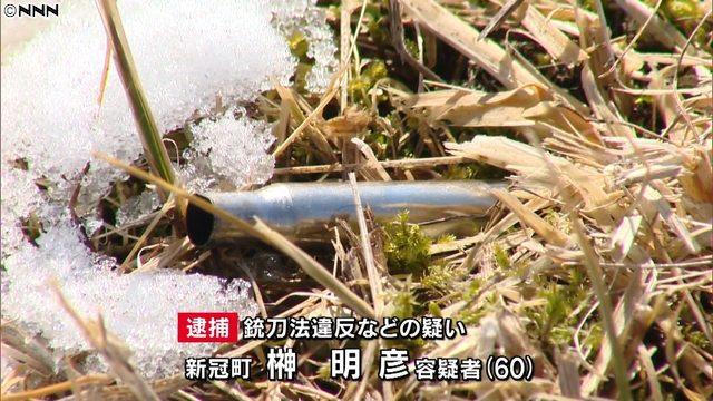 Police found 2 race horses dead on a breeding farm in Hokkaido Prefecture in February