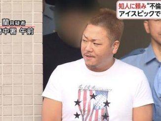 Ran Shiratori