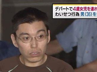 Taro Sato