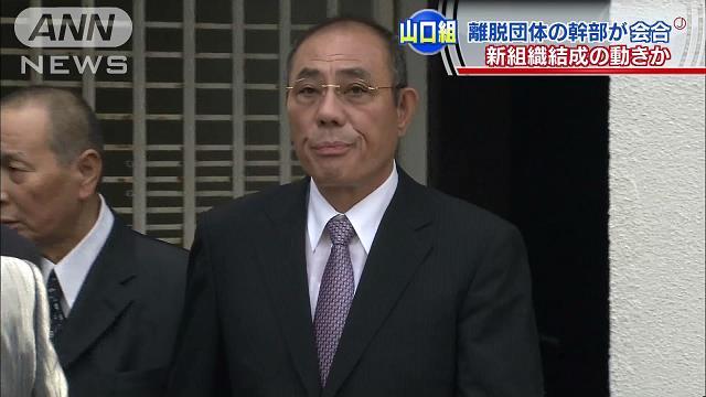 Kunio Inoue of the Yamaken-gumi