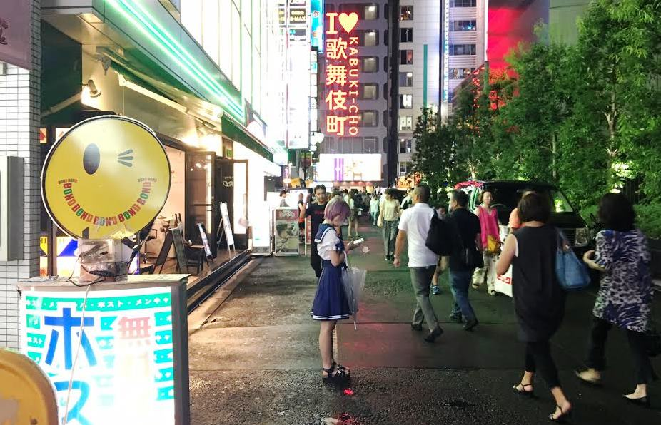 A male university student allegedly drugged a teenage girl inside a restaurant in the Kabukicho entertainment area before taking her to a hotel and raping her