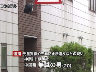 A Chinese national dispatched a 14-year-old girl to meet customers at love hotels in Yokohama