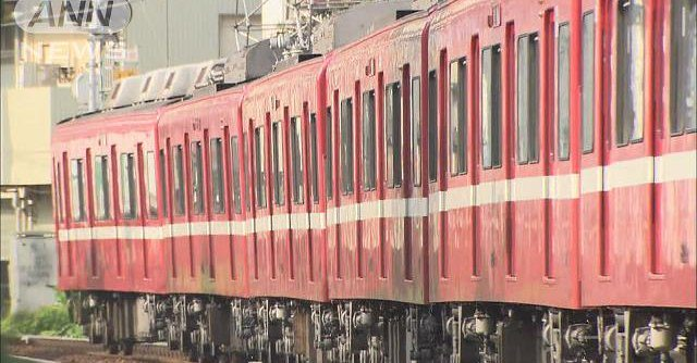 A 68-year-old man has been accused of molesting a female police officer on the Keikyu Line