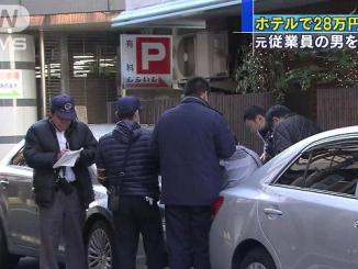 Police have accused a former employee of Hotel New York in the robbery of 280,000 yen in cash last month