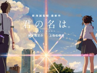 A man who illegally uploaded a copy of hit anime film 'Kimi No Na Wa' has been referred to prosecutors in Shizuoka Prefecture