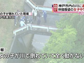 A woman's body was found in a river in Kobe's Tarumi Ward on Thursday