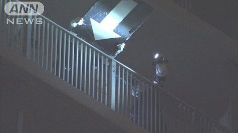 The balcony from where the man jumped