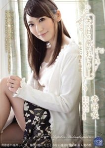 """Saki Kozai appears in the """"Crime before the husband's eyes"""" series for label Attackers"""
