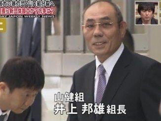 Kunio Inoue is the top boss of the Kobe Yamaguchi-gumi