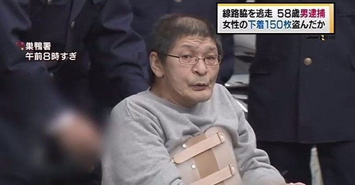 Police found 146 pairs of women's underwear in the residence of Masatoshi Maeda