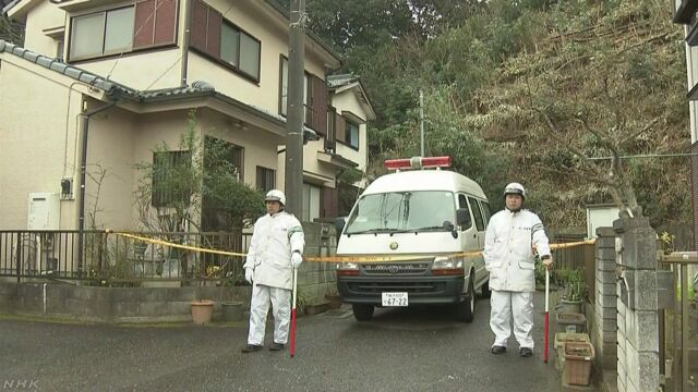 A man was shot by police after he stabbed his father at their residence in Miura City