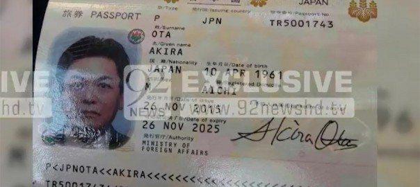 Image showing passport of Akira Ota
