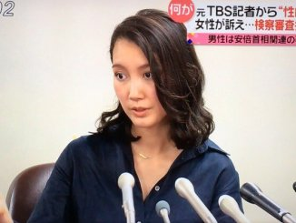 """A woman going by the name """"Shiori"""" has accused"""