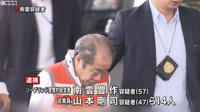 Toyosaku Nagumo