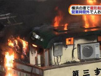 A pair of yakatabune pleasure boats caught fire in Yokohama on Sunday