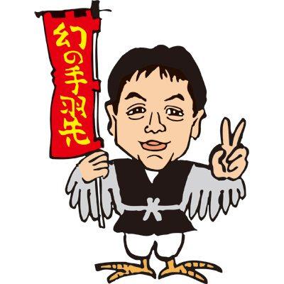 The likeness of Shigeo Yamamoto promotes Sekai no Yamachan