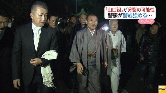 Shinobu Tsukasa (center)