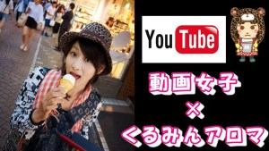 YouTube personality Aroma Kurumin says she was forced to perform in adult video productions