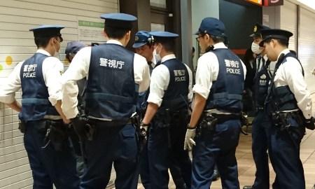 Japanese Police