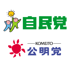 Election LDP Komeito