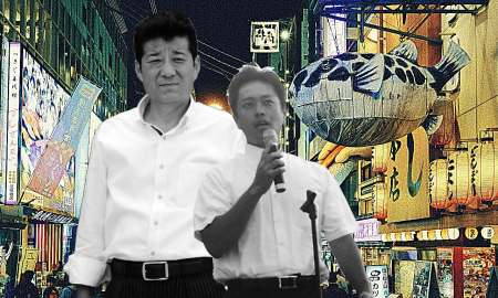 One Osaka Leaders Matsui and Yoshimura