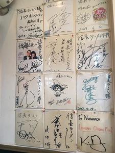 鳥山明先生のサイン