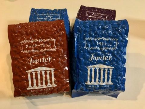 真空パックされたコーヒー豆