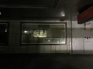 暗くて見づらいけど大学の広告