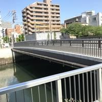 菊柳橋全景