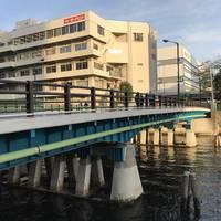 港栄橋全景