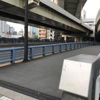 日の出橋道路部