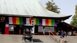 Kawagoe Kitain Temple