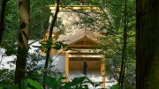 Mie Ise Grand Shrine Geku – 伊勢神宮外宮