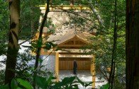 Ise Grand Shrine Geku